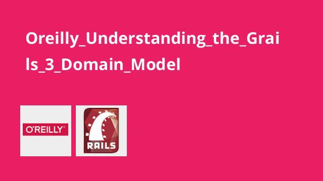 آموزش درک مدل دامنهGrails 3