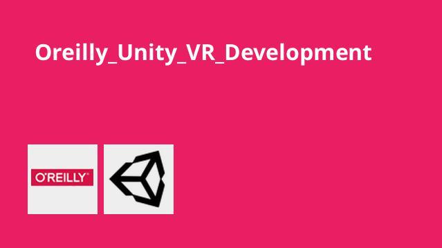 آموزش توسعه واقعیت مجازی با یونیتی