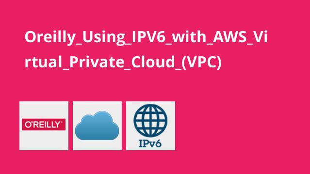 آموزش استفاده ازIPV6 با ابر خصوصی مجازی AWS