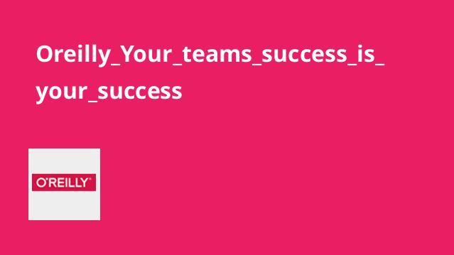 موفقیت در شغل مدیر محصول