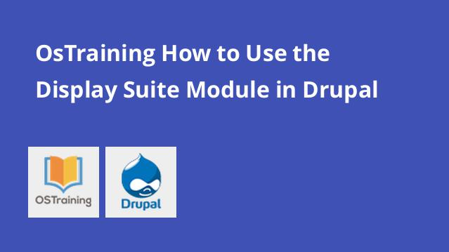 ostraining-how-to-use-the-display-suite-module-in-drupal
