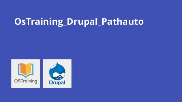 آموزش Pathauto در دروپال