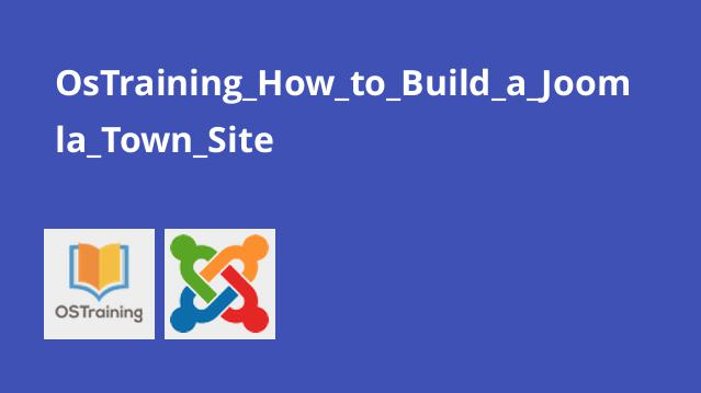 ساخت وب سایت برای یک شهر با جوملا