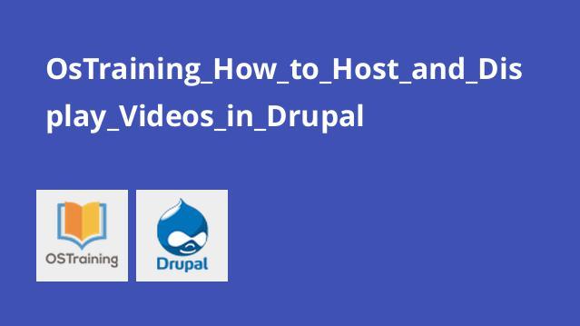 میزبانی و نمایش ویدئو ها در Drupal