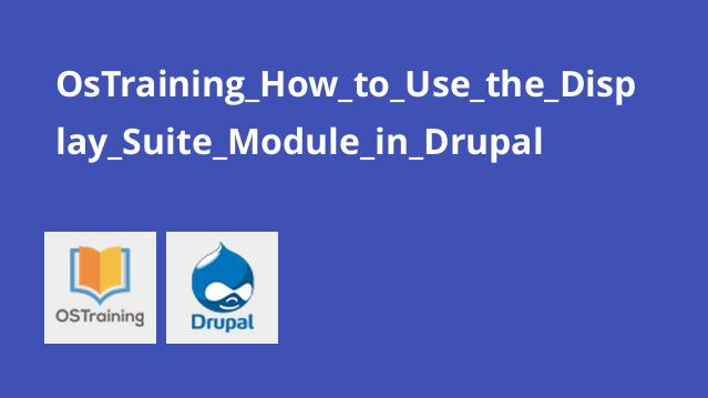 OsTraining How to Use the Display Suite Module in Drupal