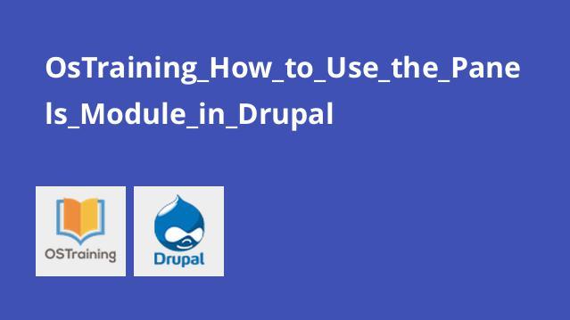 آموزش استفاده از ماژول Panels در دروپال