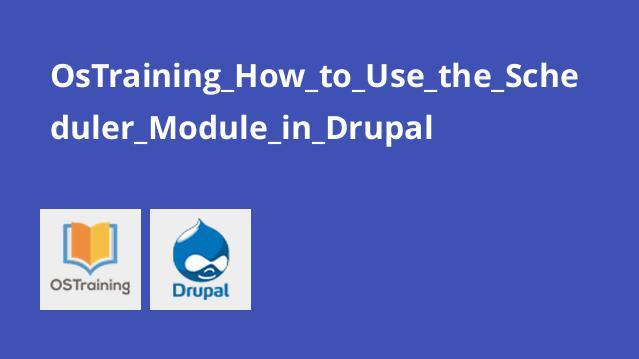 استفاده از ماژول Scheduler در Drupal