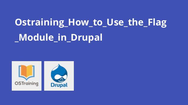 استفاده از ماژول Flag در Drupal