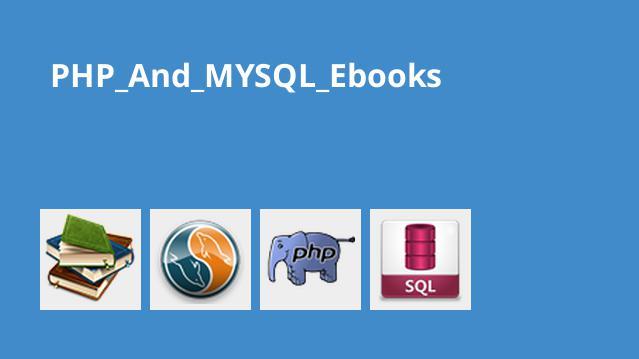 PHP_And_MYSQL_Ebooks