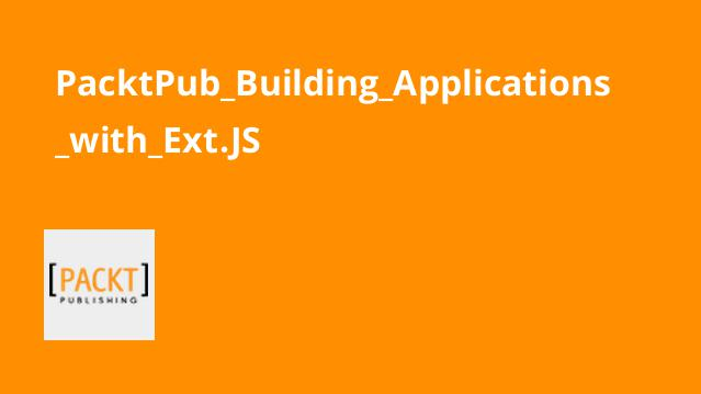 PacktPub_Building_Applications_with_Ext.JS