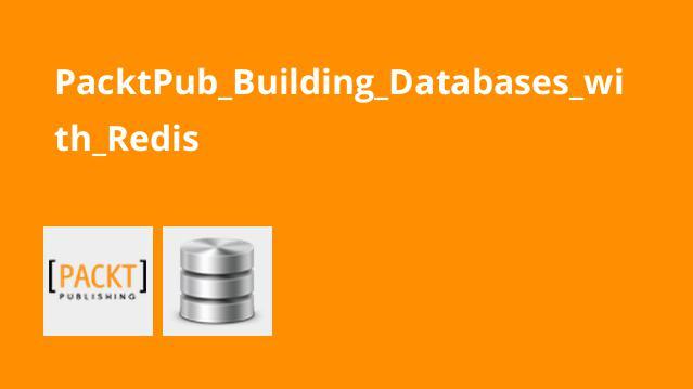 ساخت پایگاه داده با Redis