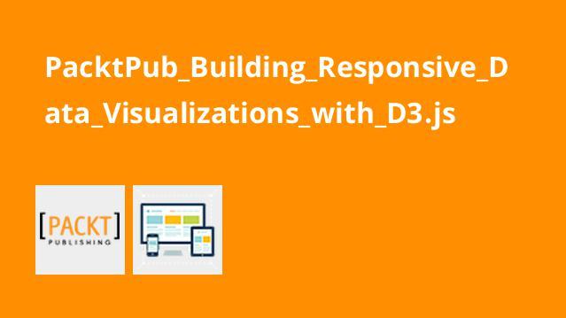 مصور سازی داده ها با D3.js