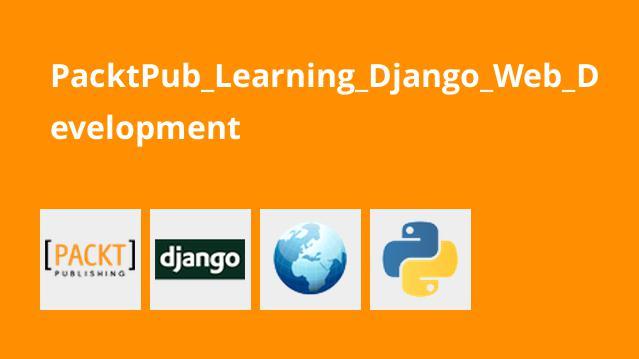 توسعه وب با Django