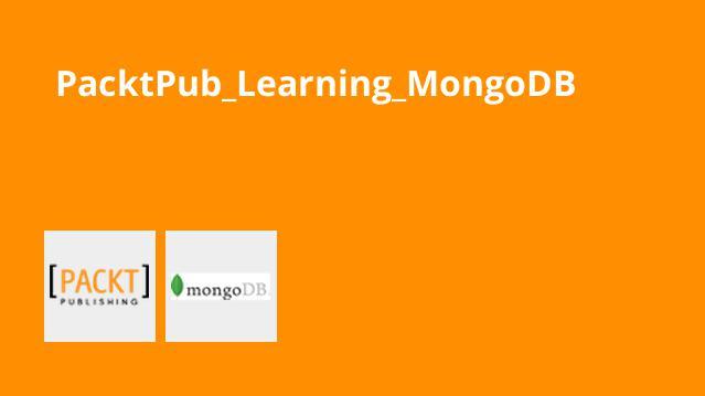 آموزش MongoDB موسسه PacktPub