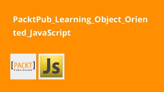 آموزش شی گرایی در JavaScript