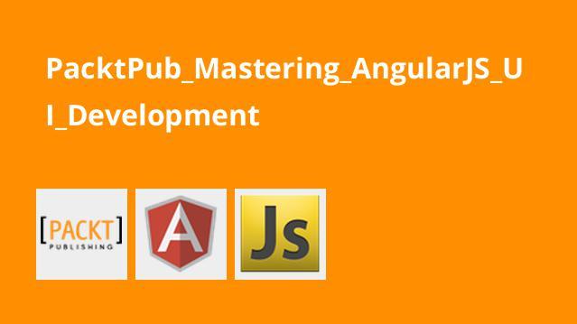 توسعه AngularJS UI