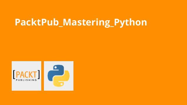 آموزش پیشرفته Python