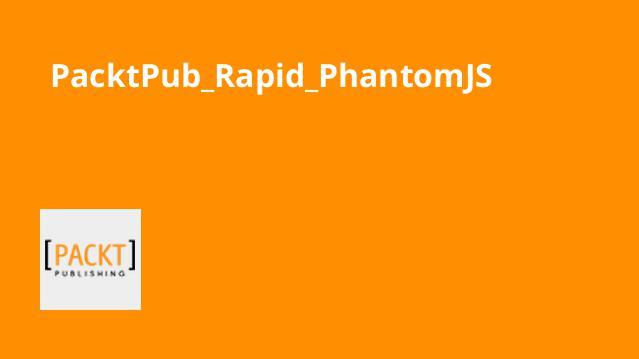 آموزش سریع PhantomJS
