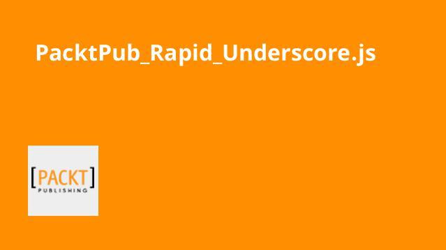 آموزش سریع Underscore.js