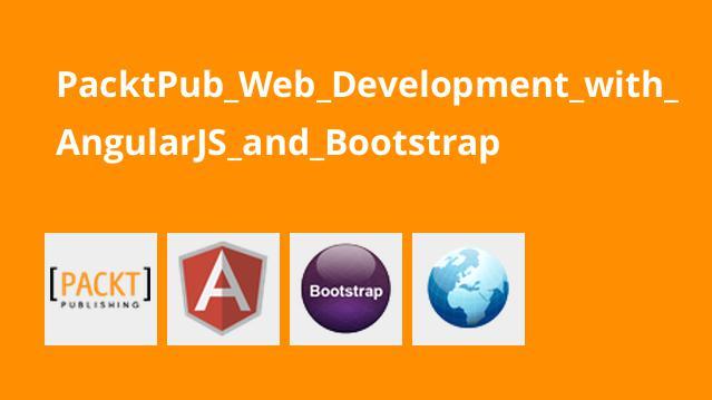 توسعه وب با AngularJS و Bootstrap