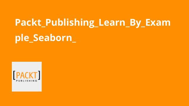 آموزش به همراه مثال:Seaborn