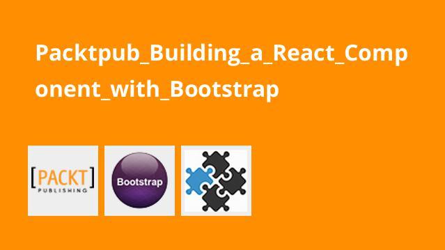 آموزش ساخت کامپوننتReact باBootstrap