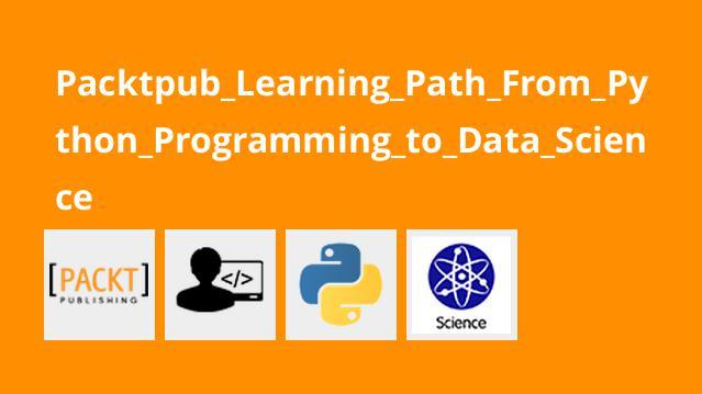 آموزش برنامه نویسیPython و علم داده
