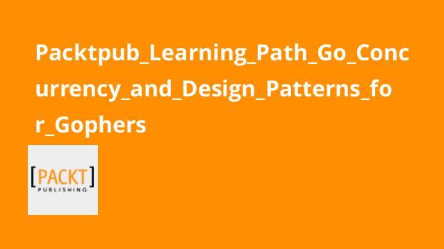 آموزش زبانGo – هم زمانی و الگو های طراحی برایGophers