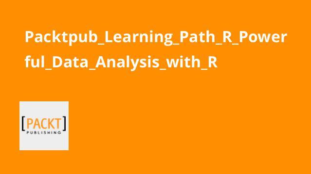 آموزش برنامه نویسی R – آنالیز داده با R