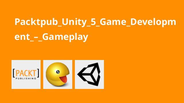 آموزش توسعه بازی بایونیتی 5 –Gameplay