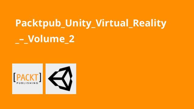 آموزشUnity در واقعیت مجازی – بخش دوم