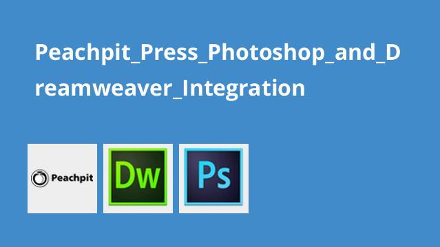 آموزش ادغام Photoshop و Dreamweaver