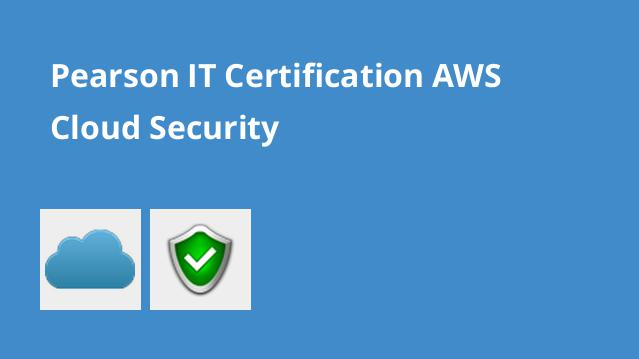 pearson-it-certification-aws-cloud-security