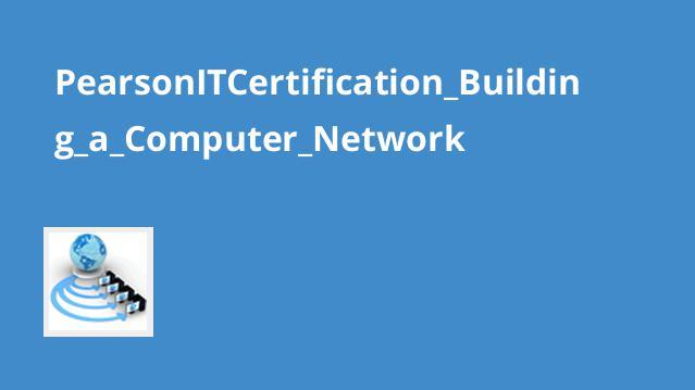 آموزش ساخت یک شبکه کامپیوتری