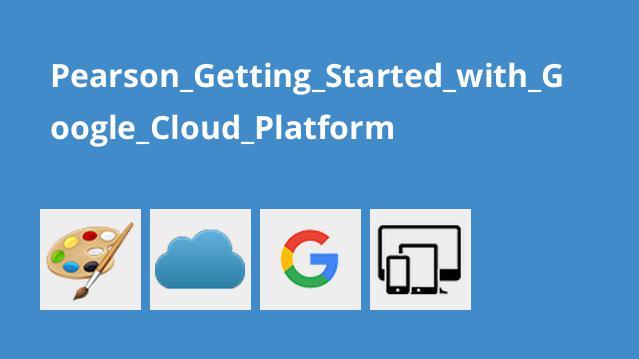 آموزش شروع کار با Google Cloud Platform