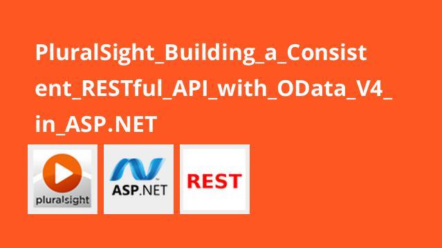 ساخت وب سرویس RESTful پایدار با OData V4 در ASP.NET