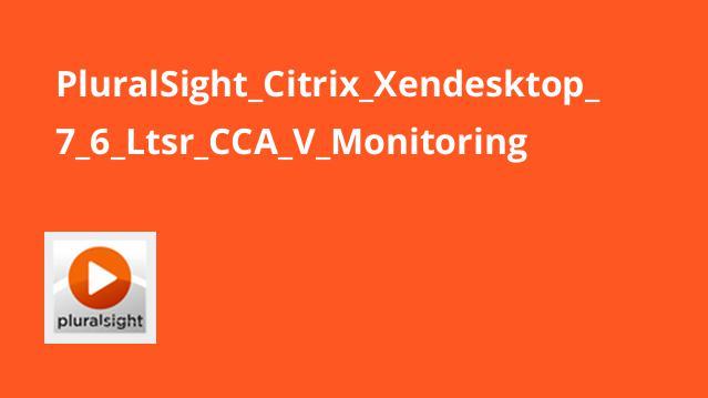 آموزش مانیتورینگ Citrix Xendesktop 7 6 Ltsr CCA V