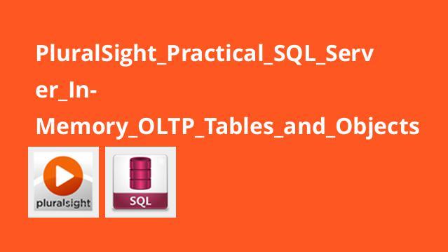 تمرین جدول ها و اشیاء In-Memory OLTP در SQL Server