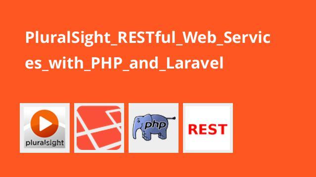 ساخت وب سرویس RESTful با PHP و Laravel