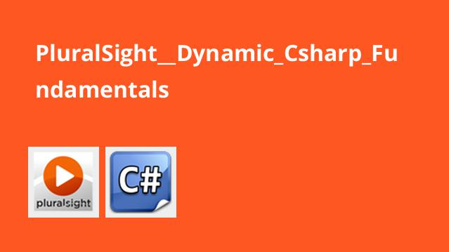 مبانی Dynamic C#.NET