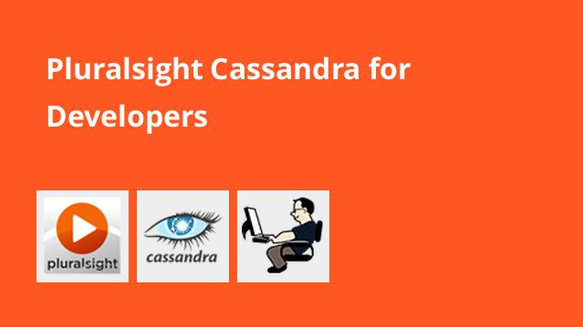 pluralsight-cassandra-for-developers