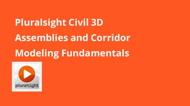 pluralsight-civil-3d-assemblies-corridor-modeling-fundamentals