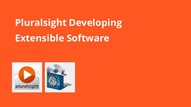 دوره-developing-extensible-software