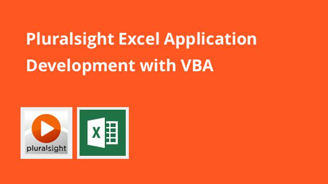 pluralsight-excel-application-development-with-vba