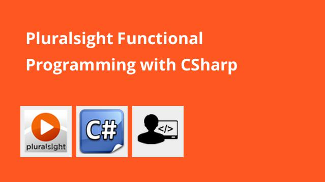 pluralsight-functional-programming-with-csharp