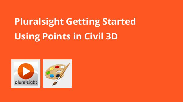 pluralsight-getting-started-using-points-in-civil-3d