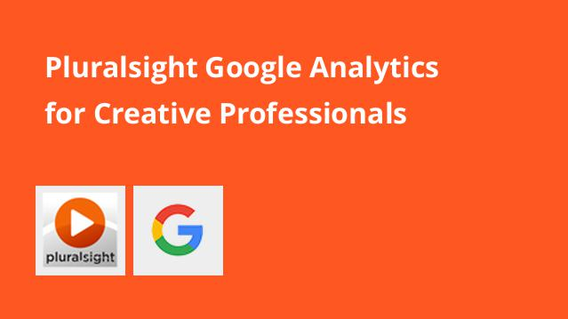 pluralsight-google-analytics-for-creative-professionals