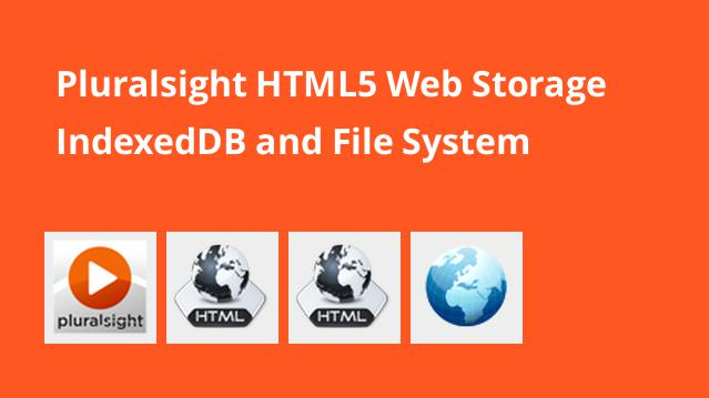 آشنایی-با-web-storage-indexeddb-و-file-system-در-html5