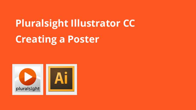 pluralsight-illustrator-cc-creating-a-poster