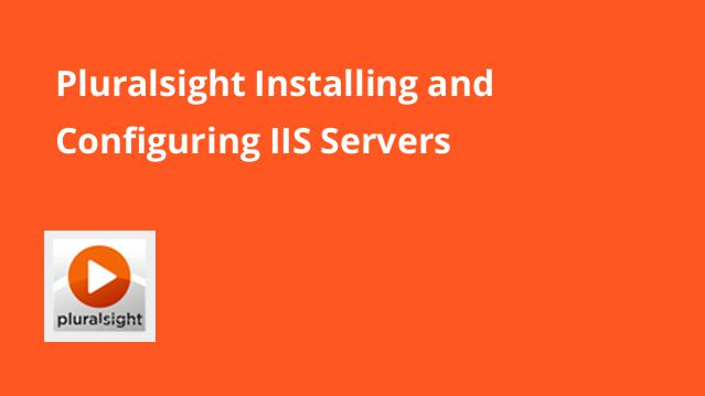 pluralsight-installing-and-configuring-iis-servers